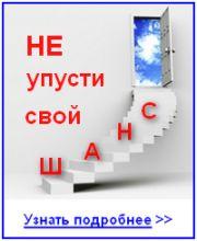 Получи бизнес-курс и книгу в подарок