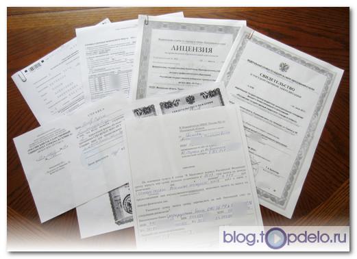 Документы подготовленные для оформления налогового вычета